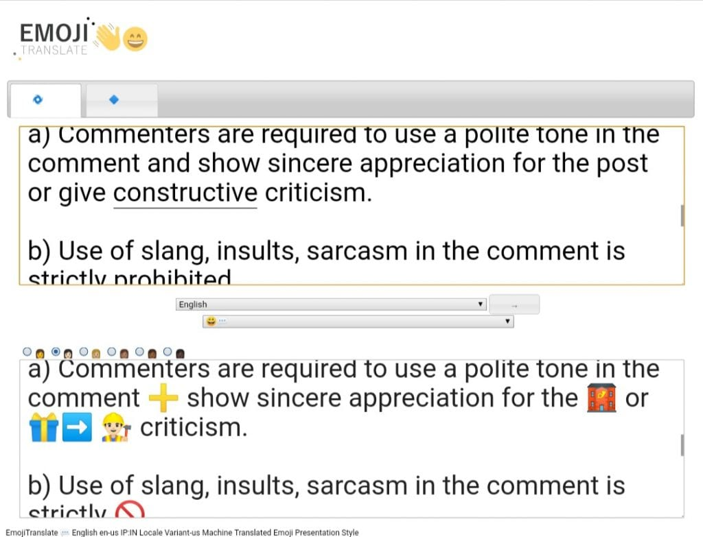 Commenting guidelines (with emojis)